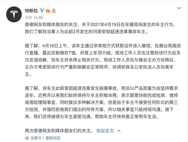 中国车主车顶维权美国车主撞树身亡特斯拉市值蒸发1500亿马斯克刚刚回应…