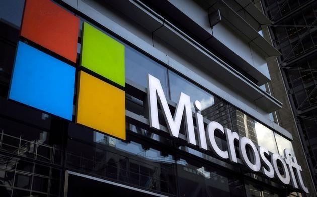不买了消息称微软放弃收购Discord