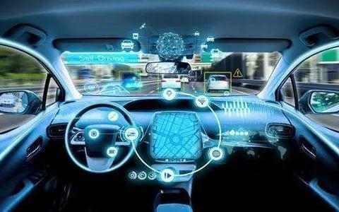 汽车数据将纳入监管个人隐私国家机密有保障了