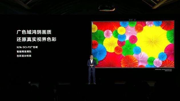 华为智慧屏SE发布年轻人的第一台智慧屏售价3299元起