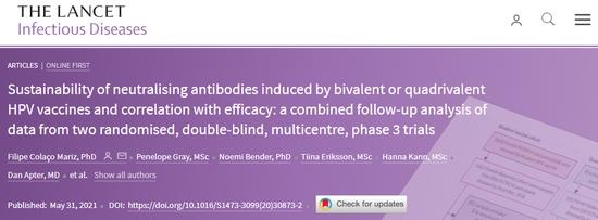 HPV疫苗管用多久持久获得抗体还有额外交叉保护